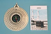 Qibla Compass and Booklet